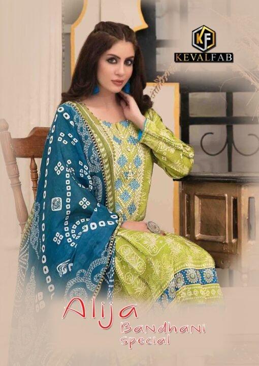 Keval Fab Alija Bandhani Special Dress Material In Surat