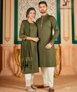 Ladies Readymade Suit Royal Couple Vol-5 By Sukanya Fashion